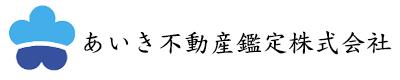 ハリキリ父ちゃん不動産鑑定士ブログ